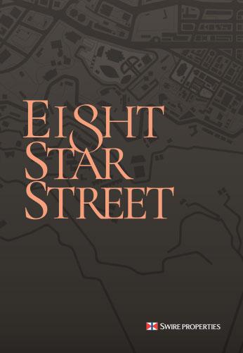 EIGHT STAR STREET